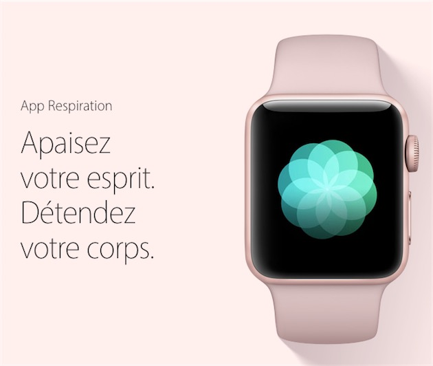 ffs-watchos-app-respiration